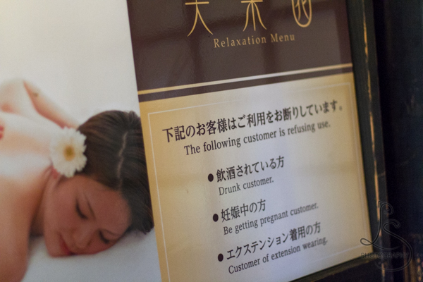 Japanese spa sign